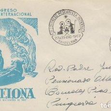 Sellos: AÑO 1957, III CONGRESO PESEBRISTA INTERNACIONAL EN BARCELONA, SOBRE DE ALFIL. Lote 182285587
