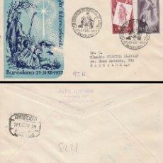 Sellos: AÑO 1957, III CONGRESO PESEBRISTA INTERNACIONAL EN BARCELONA, SOBRE DE ALFIL CIRCULADO. Lote 182285841