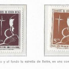 Sellos: COSTA RICA - NAVIDAD 1968 - LA VIRGEN Y EL NIÑO - 4 VALORES - NR. MICHEL: Z41/4. Lote 183174908