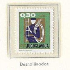 Sellos: YUGOESLAVIA - NAVIDADES 1968 - NUEVO AÑO - 3 VALORES - NR. MICHEL: 1313/15. Lote 183178945