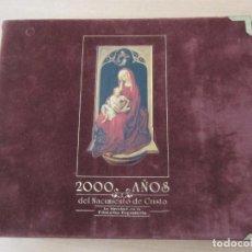 Sellos: 2000 AÑOS DEL NACIMIENTO DE CRISTO. LA NAVIDAD EN LA FILATELIA ESPAÑOLA. Lote 183770752