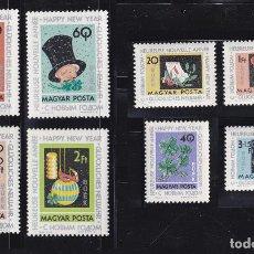 Sellos: NAVIDAD008 HUNGRIIA 1963 NUEVO ** MNH . Lote 183915663