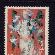 Sellos: PORTUGAL 2087A** - AÑO 1995 - NAVIDAD. Lote 187101567