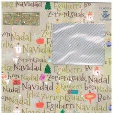 Sellos: AÑO 2019, NAVIDAD, SOBRE DE FRANQUICIA DEL SERVICIO FILATELICO. Lote 190241293