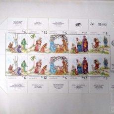Timbres: VENEZUELA. 1461/65 + 1461A/65A NAVIDAD: PASTORES, CORDERO, SANTA FAMILIA, PASTORES, REYES MAGOS, PRE. Lote 190902530