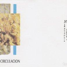 Sellos: EDIFIL 3335, ADORACIÓN DE REYES RETABLO DE RIPOLL (GIRONA) PRIMER DIA ESPECIAL RIPOLL 18-11-1994. Lote 193115288
