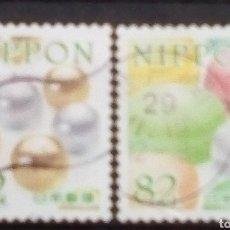 Sellos: JAPON RECIENTE NAVIDAD SERIE DE SELLOS USADOS. Lote 195276562