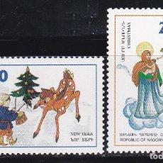 Timbres: NAVIDAD325 REP.NAGORO KARABAG (ARMENIA) 1997 NUEVO ** MNH. Lote 198164517