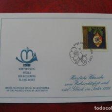 Selos: LIECHTENSTEIN 1997, FELICITACION DE NAVIDAD Y AÑO NUEVO 1998 DEL SERVICIO FILATELICO. Lote 198502605
