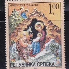 Timbres: NAVIDAD507 REP.SERBIA DE BOSNIA 2004 NUEVO ** MNH . Lote 199272573