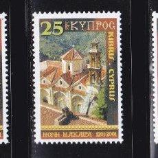 Timbres: NAVIDAD667 CHIPRE 2001 NUEVO ** MNH . Lote 200375127