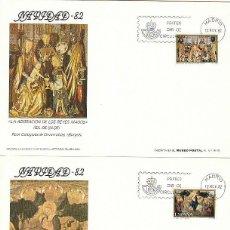 Sellos: EDIFIL 2681, NAVIDAD 1982 (COLEGIATA DE COVARRUBIAS, BURGOS) PRIMER DIA DE 23-11-1983 FLASH. Lote 205163983