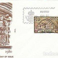 Sellos: EDIFIL 2593/4, NAVIDAD 1980 (LA CORUÑA), PRIMER DIA DE MADRID DE 12-11-1980 SOBRE DE ALFIL. Lote 205164401