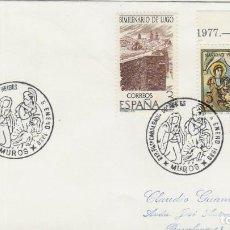 Sellos: AÑO 1980, PRIMERA CABALGATA DE REYES EN MUROS (A CORUÑA). Lote 205165836