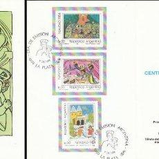 Sellos: ARGENTINA, NAVIDAD 1984, PRIMER DIA DE 1-12-1984 EN BOLETIN DEL SERVICIO FILATELICO. Lote 206877725