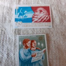 Sellos: GUINEA ECUATORIAL SERIE COMPLETA NUEVA NAVIDAD 30/31. Lote 208942762