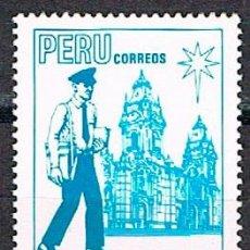 Sellos: PERU Nº 1358, NAVIDAD 1988, PRO TRABAJADORES POSTALES Y COMEDORES INFANTILES. NUEVO SIN GOMA. Lote 210406307