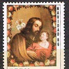 Sellos: PERU Nº 1332, NAVIDAD 1986, SAN JOSÉ Y EL NIÑO, NUEVO ***. Lote 210408232