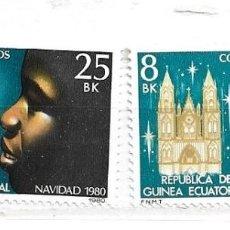 Timbres: 1981-REPÚBLICA DE GUINEA ECUATORIAL. NAVIDAD. Lote 210666276
