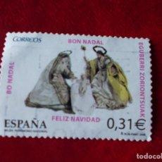 Sellos: FELIZ NAVIDAD ESPAÑA. Lote 212537200