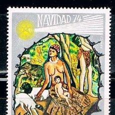 Sellos: GUINEA ECUATORIAL Nº 650, NAVIDAD 1974, NAVIDAD EN EL CONGO, USADO. Lote 212622150
