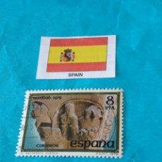 Sellos: ESPAÑA NAVIDAD 1979. Lote 212707155