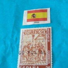 Sellos: ESPAÑA NAVIDAD 1991. Lote 212707248