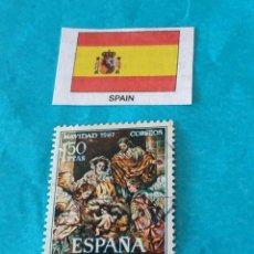 Sellos: ESPAÑA NAVIDAD 1987. Lote 212710021