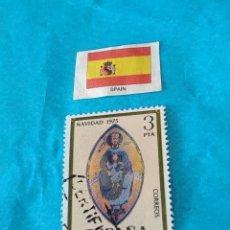 Sellos: ESPAÑA NAVIDAD 1975. Lote 212713327