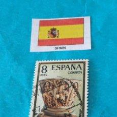 Sellos: ESPAÑA NAVIDAD 1974. Lote 212713446