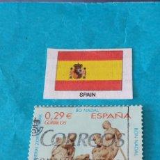 Sellos: ESPAÑA NAVIDAD 2006. Lote 212722055