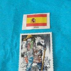 Sellos: ESPAÑA NAVIDAD 1988. Lote 212722163