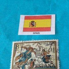 Sellos: ESPAÑA NAVIDAD 1972. Lote 212722573
