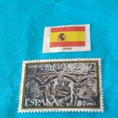 Sellos: ESPAÑA NAVIDAD 1974. Lote 212722658