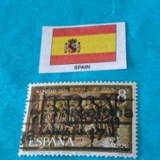 Sellos: ESPAÑA NAVIDAD 1973. Lote 212722903