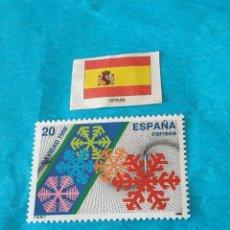 Sellos: ESPAÑA NAVIDAD 1988. Lote 212722981