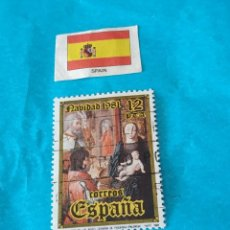 Sellos: ESPAÑA NAVIDAD 1981. Lote 212741252