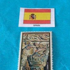 Sellos: ESPAÑA NAVIDAD 1973. Lote 212770410