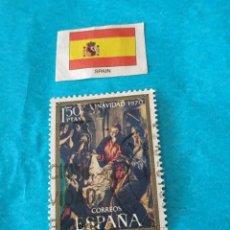 Sellos: ESPAÑA NAVIDAD 1970. Lote 212771253
