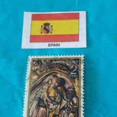 Sellos: ESPAÑA NAVIDAD 1969. Lote 212771717
