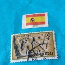 Sellos: ESPAÑA NAVIDAD 1979. Lote 212779760