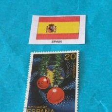 Sellos: ESPAÑA NAVIDAD 1987. Lote 212779845