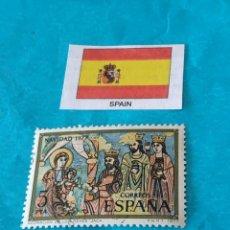 Sellos: ESPAÑA NAVIDAD 1977. Lote 212780161