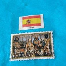 Sellos: ESPAÑA NAVIDAD 1982. Lote 212780751