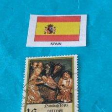 Sellos: ESPAÑA NAVIDAD 1983. Lote 212780812