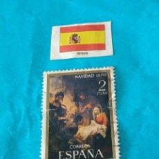 Sellos: ESPAÑA NAVIDAD 1970. Lote 212780900