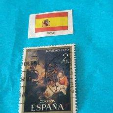 Sellos: ESPAÑA NAVIDAD 1970. Lote 212781161