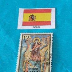 Sellos: ESPAÑA NAVIDAD 1977. Lote 212781282