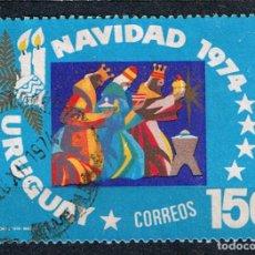 Selos: URUGUAY NAVIDAD 1974 -SELLO USADO MICHEL UY 1337. Lote 213555083