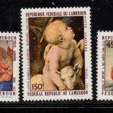 Sellos: CAMERUN AEREO 193/95** - AÑO 1971 - NAVIDAD - PINTURA RELIGIOSA. Lote 213893537